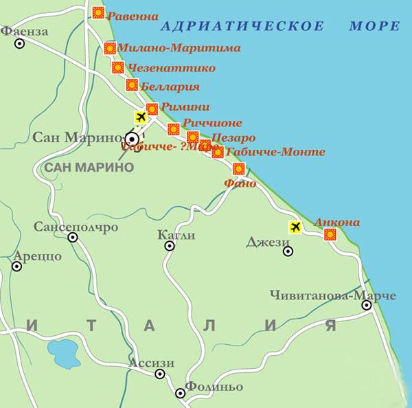 Маршрут тур пакета по Римини и