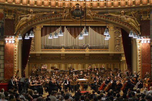 """Выступление """"Orchestra-filarmonica"""""""