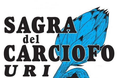 Фестиваль артишоков на Сицилии
