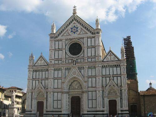 """Basilica di Santa Croce"" в самом центре Флоренции"