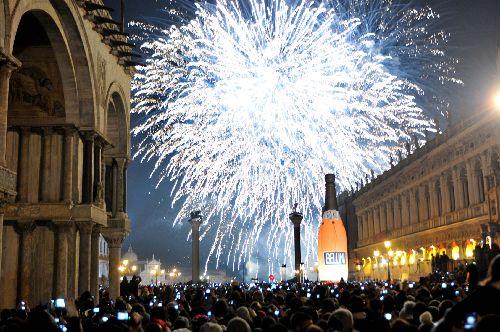 Вечернее празднование Дня Святого Марка