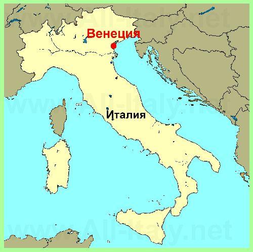 Местонахождение Венеции на географической карте Италии