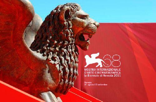 Венецианский кинофестиваль - одно из самых ярких культурных событий месяца