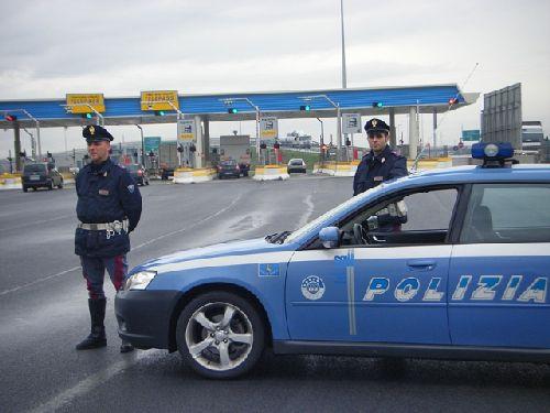 Нарушать правила дорожного движения и встречаться с полицией крайне не желательно! (Фото с travel.tochka.net)